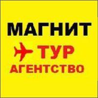 магнит тур логотип