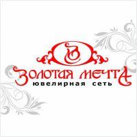 золотая мечта логотип