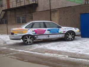 Оклейка автомобиля.