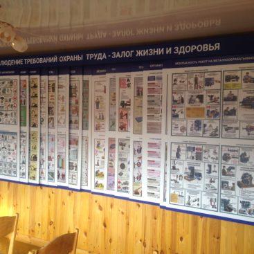 Стенд на 12 панелей рельсовая система